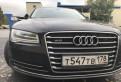 Audi A8, 2014, купить тойота королла универсал с пробегом