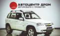 Chevrolet Niva, 2014, купить мицубиси аутлендер 2015 года в россии