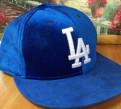 Кепка бейсболка MLB Los Angeles Dodgers новая. Snap