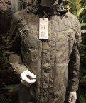 Куртки мужские зимние дешево, куртка ветровка С капюшоном nankai 1871 5#