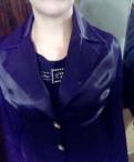 Новый атласный пиджак, верхняя одежда зима интернет магазин