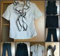 Пакет школьной одежды (8 вещей, цена за все), теплые спортивные штаны мужские с начесом