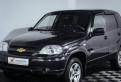 Chevrolet Niva, 2016, купить мерседес 222 в россии