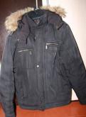Футболка fila серая, куртка зимняя