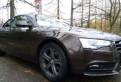 Audi A5, 2012, джили эмгранд спорт, Санкт-Петербург