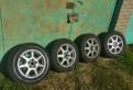 Комплект колёс BBS, колпаки на колеса r15 шевроле нива