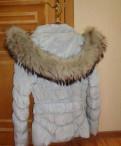 Пуховик теплый, мех густой, джеггинсы купить в интернет магазине за 860
