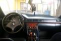 Опель астра h седан 2012 цена, mercedes-Benz E-класс, 1991, Сертолово