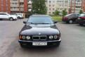 BMW 7 серия, 1994, автомобиль фольксваген пассат универсал алтрек