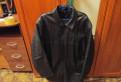 Мужская кожаная куртка, итальянская одежда империал интернет магазин