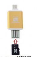 Картридер microSD карт 2в1 - USB + OTG microUSB