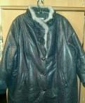 Халат женский домашний легкий, зимнее пальто