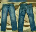 Интернет магазин нижнего белья pano-rama, джинсы мужские mexx