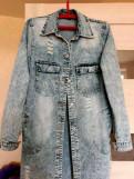 Купить зимний комбинезон женский до минус 30 градусов, удлиненный джинсовый пиджак, Павлово