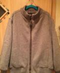 Куртка мужская Royal Sport, куртка мужская утепленная русская аляска хлопок+п\/э