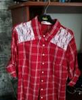 Рубашка, одежда для экстремально низких температур, Никольское
