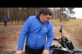Квадроциклы продажа цены, мотоцикл Зид YX250GY-C5C, Большая Ижора