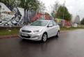 Hyundai Solaris, 2013, киа рио 2015 нулевое, Агалатово
