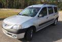 Dacia Logan, 2008, renault logan mcv с пробегом, Выборг