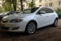 Opel Astra, 2012, киа рио хэтчбек 2011 года цена