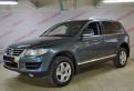 Volkswagen Touareg, 2008, купить газ с пробегом в россии