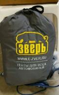 Чехол для внедорожника, мотоботы modeka boots rough terrain