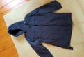 Куртка, купить женский халат на пуговицах в интернет магазине