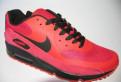 Кроссовки Nike Air Max 90 Hyperfuse Premium К.42, asics при плоскостопии