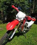 Motoland XR250, кроссовая резина на скутер 3.00-10