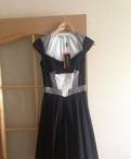 Платье в пол с открытой спиной на выпускной, karen Millen