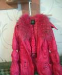 Куртка цвет цикломен