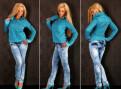 Женская одежда, заказать норковую шубу из китая через интернет