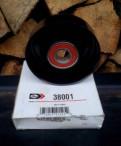 Моторное масло для форд фокус 2 1.6 115 л.с цена, chevrelet Blazer/Astro 4.3i. колодки и ролик