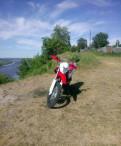 Купить новый квадроцикл недорого, прадам мотоцикл Motolend XR 250 Enduro