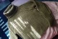 Свитер теплый укороченный, женская одежда леди шарм