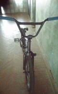 BMX, Кингисепп