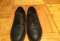 Туфли мужские кожаные темно-синего цвета, мужские кожаные кроссовки со скидкой