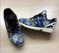 Обувь жемчужная плаза, кроссовки Adidas zx flux