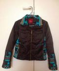 Домашняя одежда для женщин интернет магазин недорогая, куртка осенняя