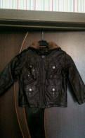 Куртка для мальчика, Кировск