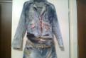 Юбка + Куртка Джинс, одежда и обувь оптом без рядов
