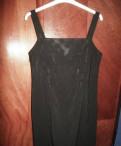 Платье-сарафан новое 48-50 р, магазины молодежной одежды в париже