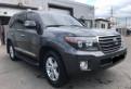 Toyota Land Cruiser, 2011, тойота альфард гибрид купить бу