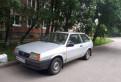Honda pilot 2016 в россии, вАЗ 2108, 2002, Тельмана