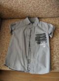 Рубашки в идеале р. 128