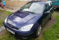 Лада калина 2012 года выпуска, ford Focus, 2002
