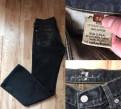 Свадебные платья берта бридал цены, новые джинсы Seven Prada DG оригинал США