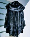 Горнолыжная одежда еа7 купить, норковая шуба бабочка с капюшоном 48-50-52