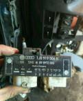 Рено логан радиатор отопителя разборка, блок управления вентилятором Golf IV/Bora 1997-200