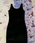 Кофта женская на пуговицах арт 66572, чёрное и серое бархатное платье в Колпино